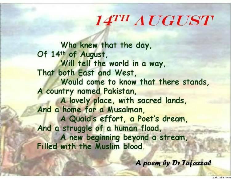 d99ba4f08d60de05d44060a77c960226 - English Poetry Competition August 2017
