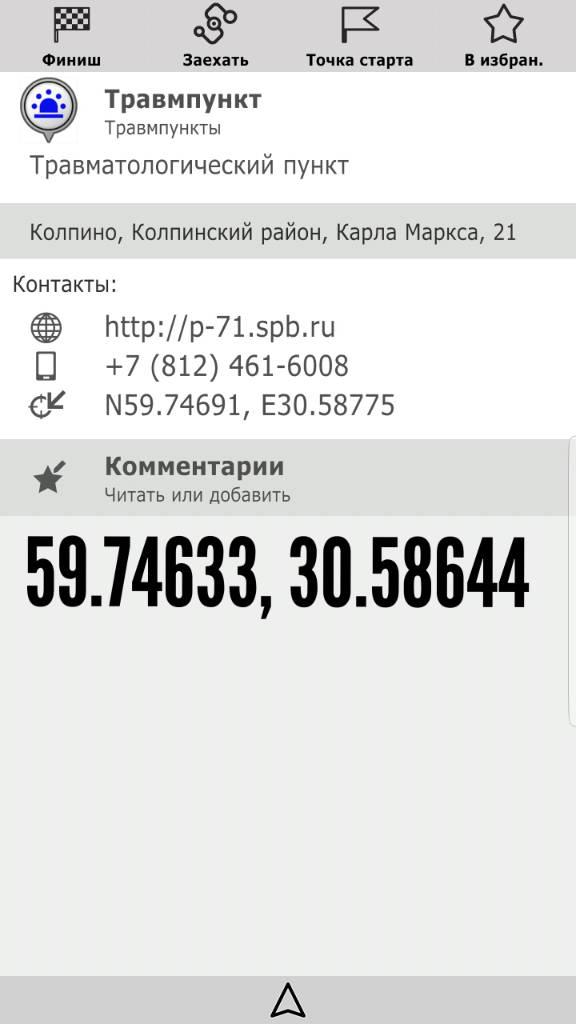 40455f435e90db22e27f16cbe017526f.jpg