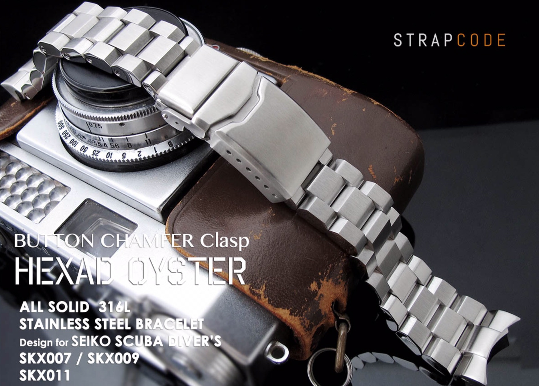Skx Stock Quote Oyster For Skx