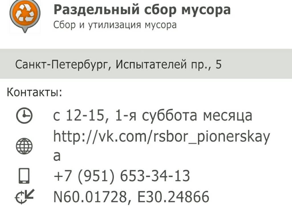 bf6543ce3401bf17b24284e7f1e4409d.jpg