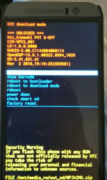 HTC One M9 Official stock Roms  ( Updated 26 /04 /17 ) - Page 16