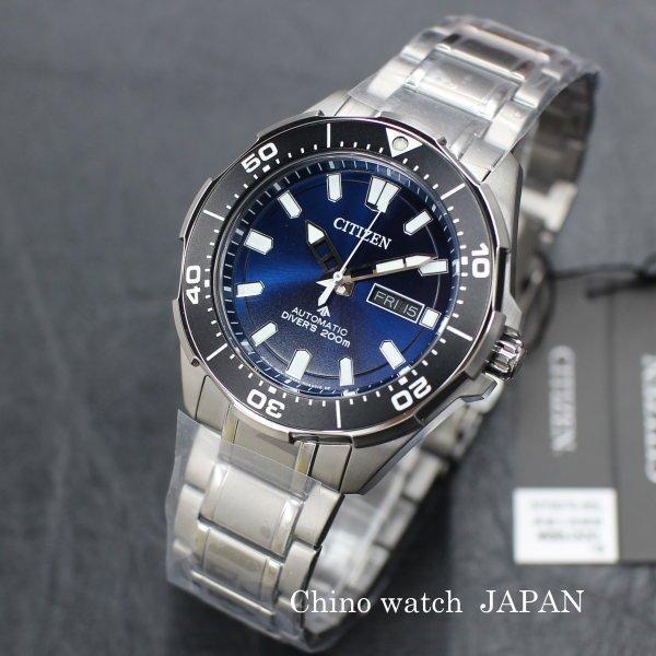 New citizen diver ny0075 titanium automatic - Citizen titanium dive watch ...