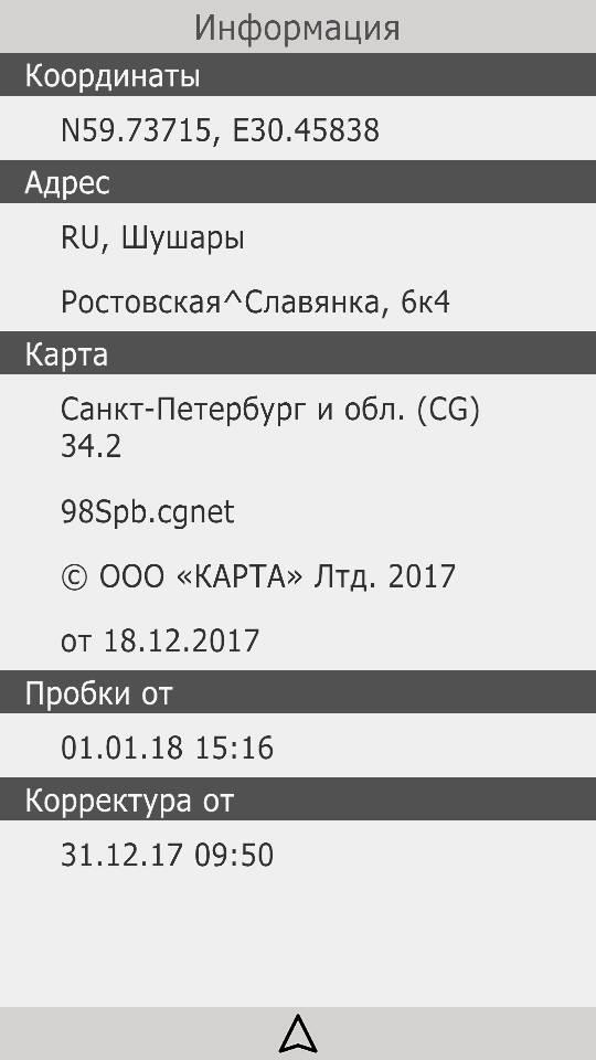 2bce102de6a1d99fa9ad57f037a78c3d.jpg