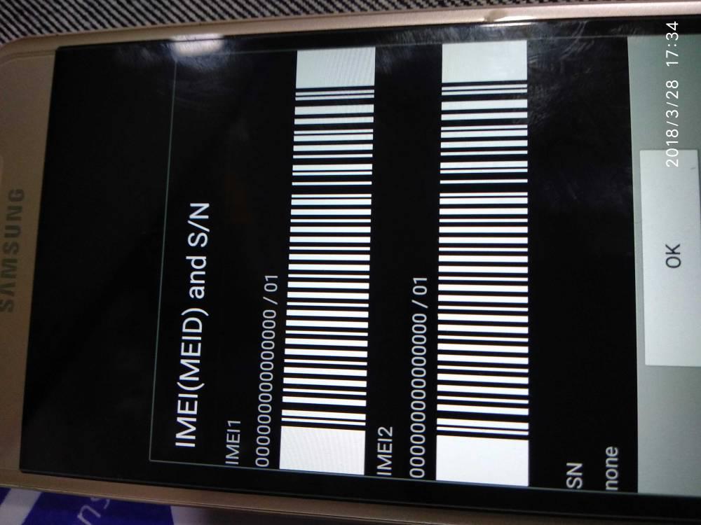 Samsung G570f imei 0000000000