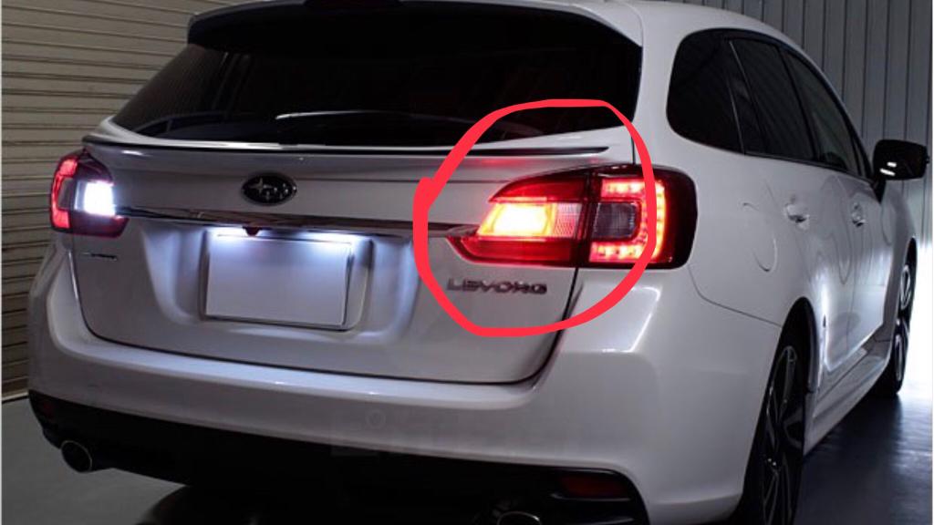 wiring question in regards to rear fog light subaru legacy bumper fog lights subaru outback fog light wiring #3