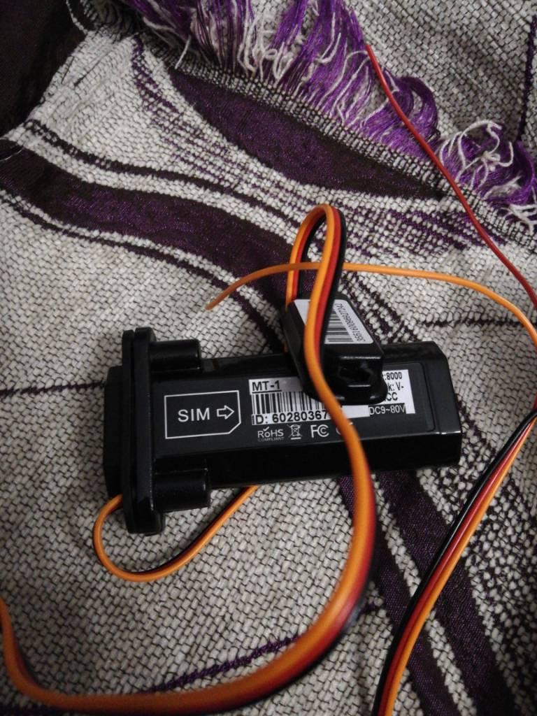 Συναγερμοί - GPS Tracker - Συστήματα Ασφαλείας | Qashqai