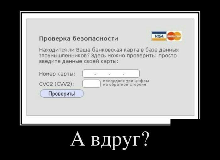 f7c8730673f216a311833fc517ccb00a.jpg