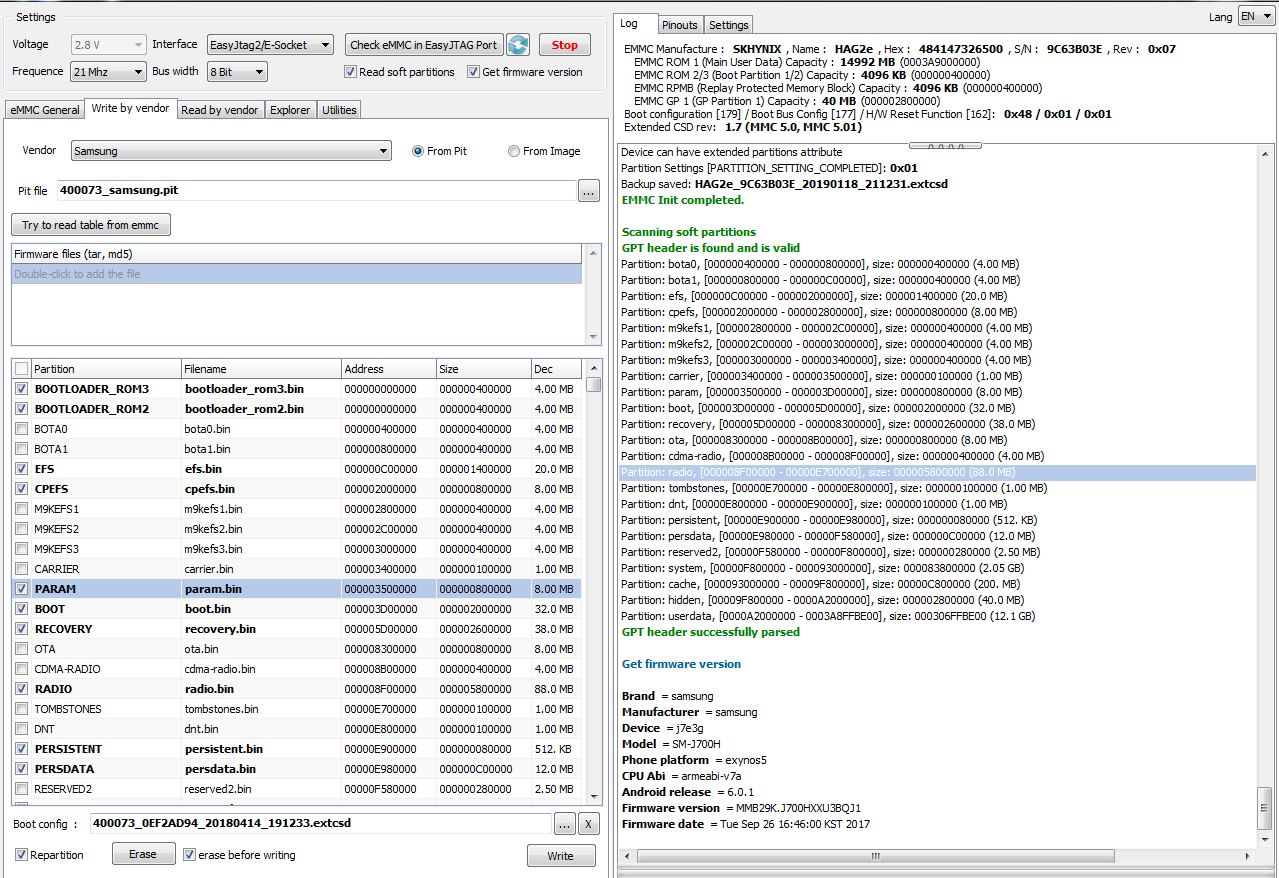 تغيير الذاكرة الداخلية لجهاز سامسونج j700h/ds (Samsung sm-j700h/ds