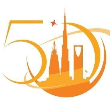 الملتقى الدولى للفدرالية الدولية لجمعيات 324dbf765ba145f97b71c0bfac198cbb.jpg