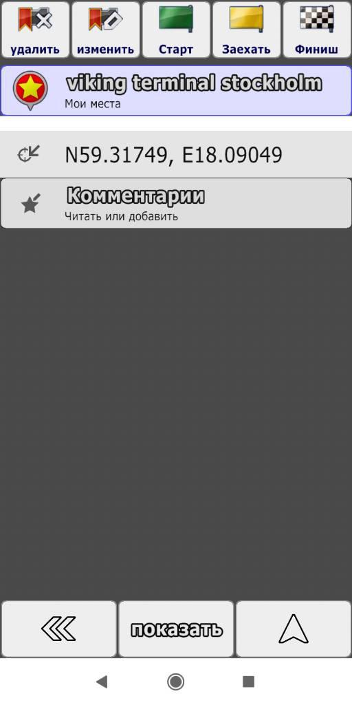 2683e54b30a3d2256cf95d83647ff944.jpg