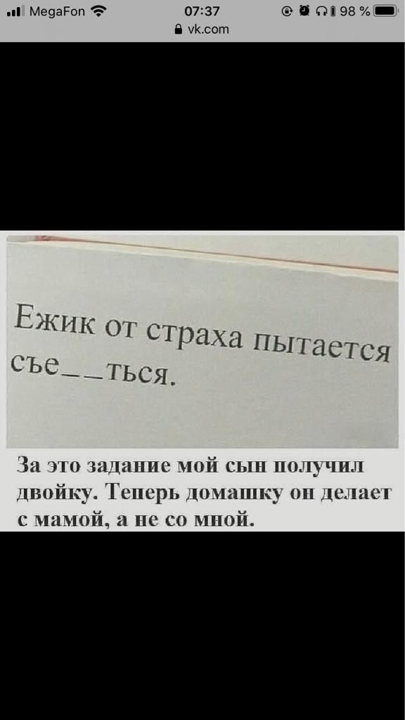 262a8dec69811e37e0e2ab23bbae0fc7.jpg