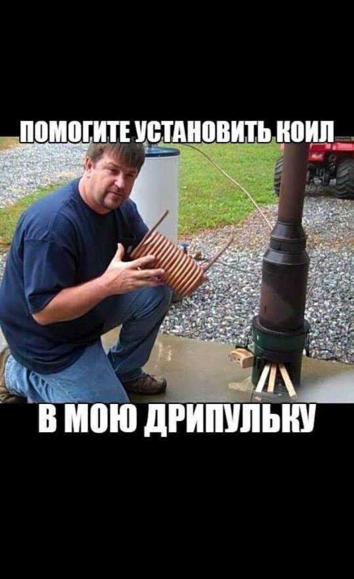 Vapexpo в Украине, Киев 428