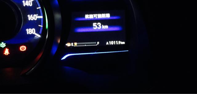 Honda Fit Hybrid Owners and Fans Club - c2d2cd998c1316aa908f540d31e3c8e4