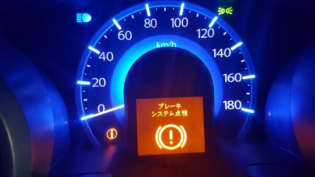 Honda Fit Hybrid Owners and Fans Club - 574f4467f1c75721b64d4510ab920c58