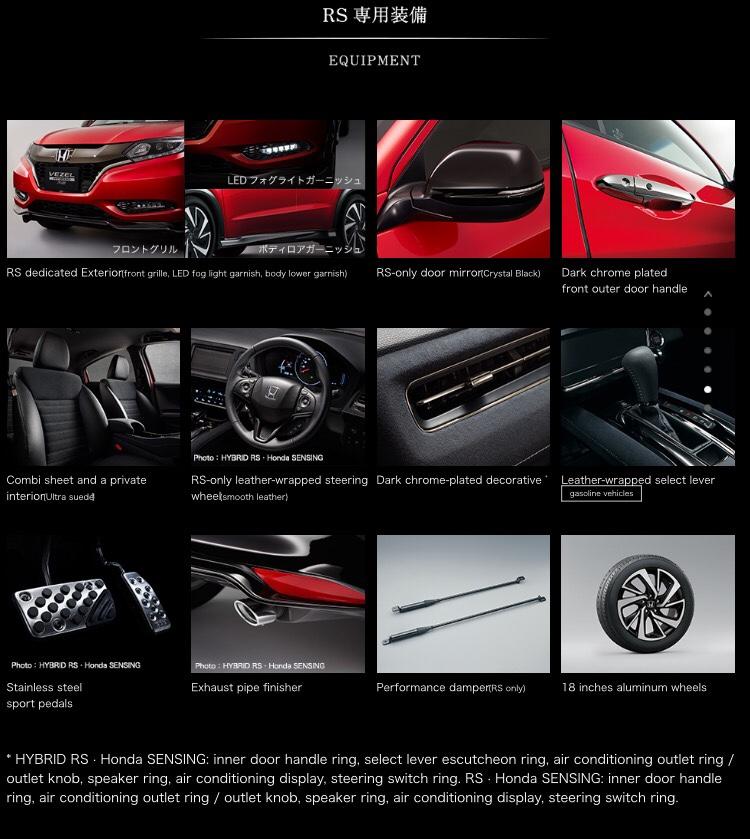 Honda Vezel Hybrid Owners/Fan Club - f4b9a624d1636f8fdb86d52724e22783