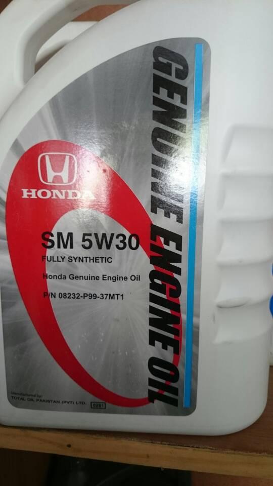 Honda Civic 7th Gen. Fan Club - 9d1482a2d8632386087b49a73eb581ca