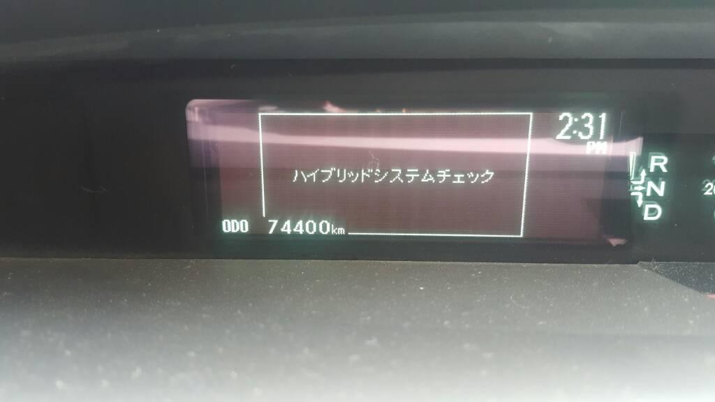 Toyota Prius fan club - 430b0205af74a208b5102522f077abb5