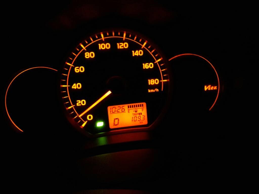 Toyota Vitz Owners/Fan Club - 78ade9d3705e50d2a2a07a82369aeac3
