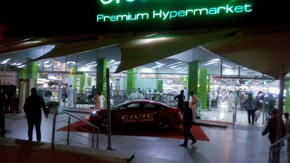 10th Generation Civic Exclusive Pakistan Launch - 5c449e6199e5bae5adc967367bdc3725