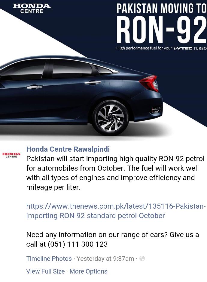 10th Generation Civic Exclusive Pakistan Launch - 38d17252a031b9c4943da286c4143e32