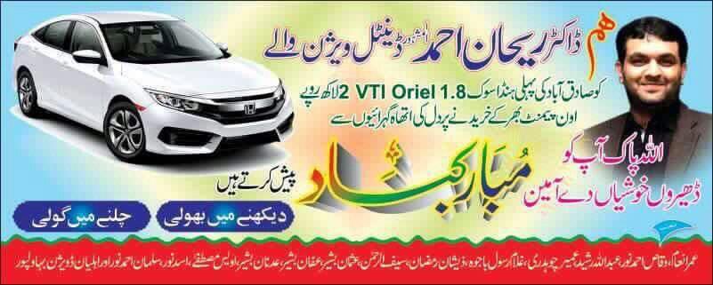 Civic X Owners & Fan Club - c24c570dd4bcb101573975a7787e4dc9