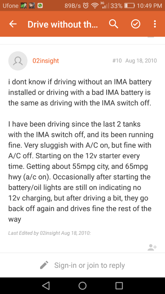 honda insight without battery - 4e3c9ee911be61a91dadf150c3ebeee6