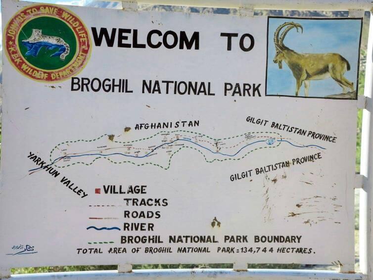 Mission Hindu Kush Range, 2016 - 49aa2e1ae38f67effc6662b5efe0de40