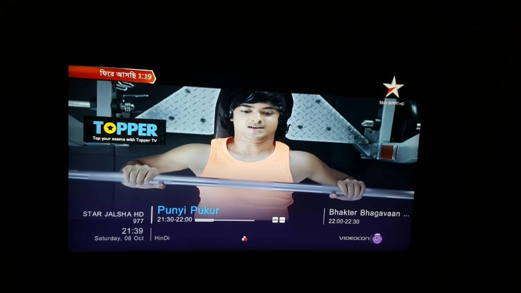 Videocon D2H HD - D2h provide 2 free Add on for platinum