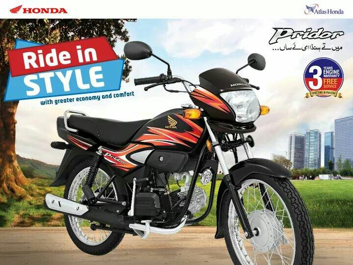 The new Honda Pridor - 2b3d662f330062283c09a87acb7d30bd