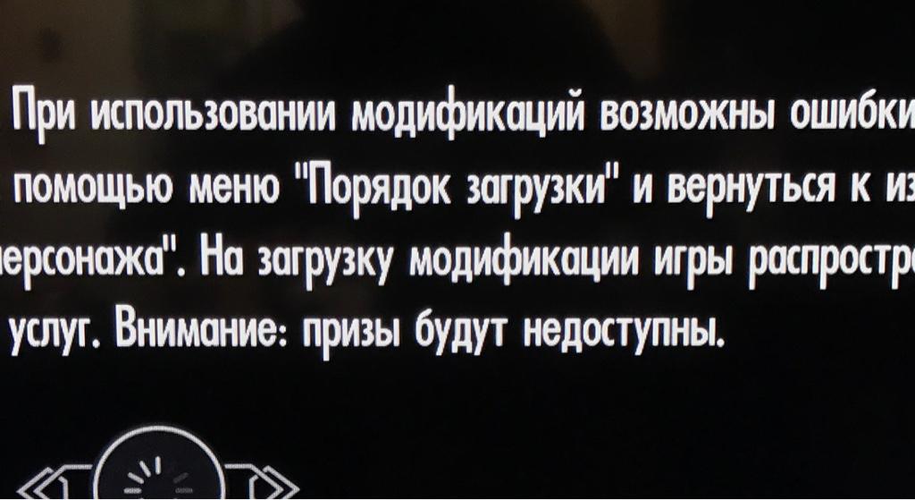 Sheltered Скачать Моды - фото 4