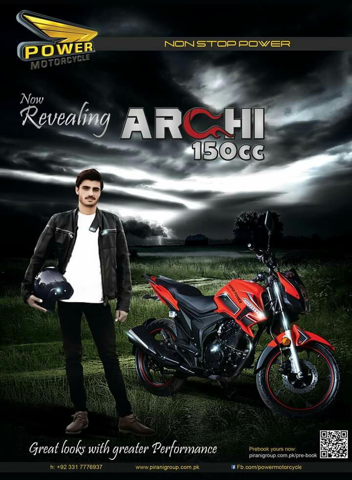 Archi 150cc powermotorcycle - 11593c83e173e2a42c7bf88b0c2d90fc