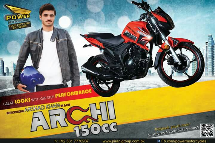 Archi 150cc powermotorcycle - 6c92e5e59bb76d224b0201f2f958be07