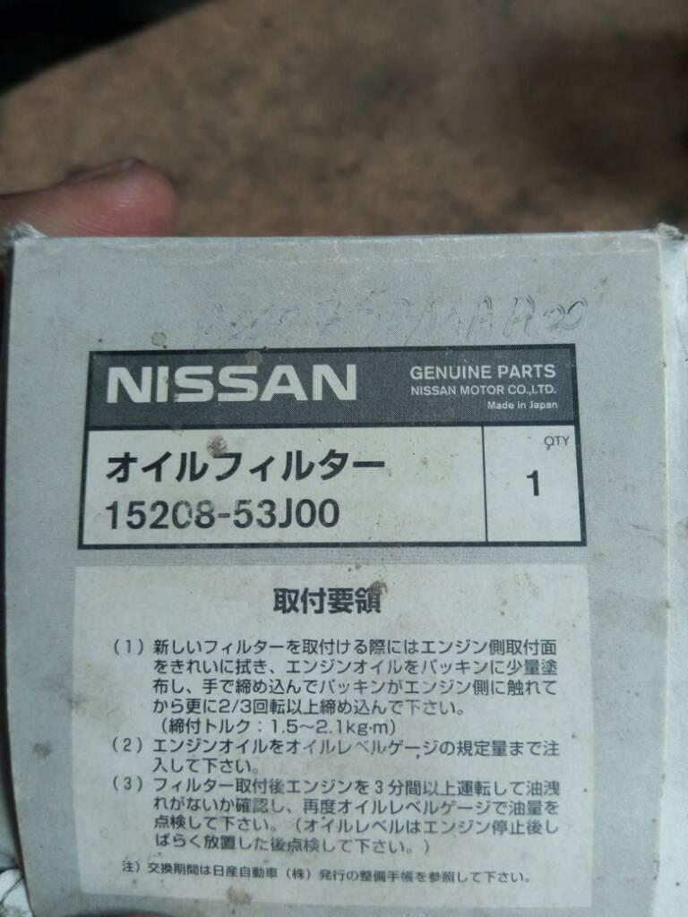 12 valve Engine Swap - 84d3b1e53ff80026615f3b097a64141a