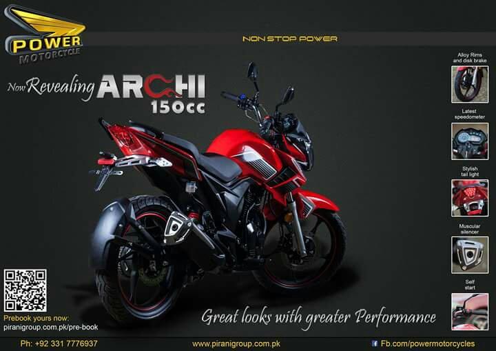 Archi 150cc powermotorcycle - af9c20912591b620fb19d47fd7ceb693