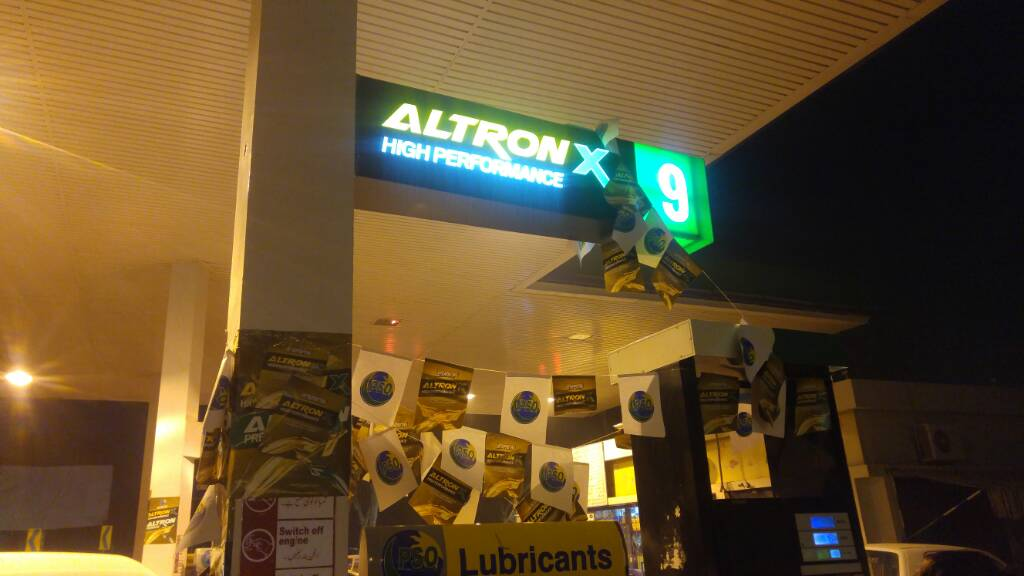 """New """"Altron"""" Range of Fuels from PSO - 3a1e0162d057fcd46aa1aeb7504ffffe"""