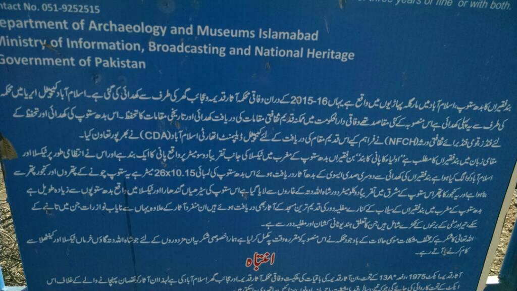 Secrets of Margala hills islamabad - 94c03d5614db73955c5667c7dc896e18