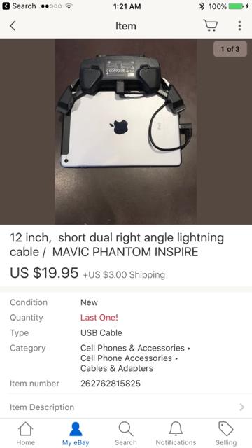 Шнур обратный mavik на ebay квадрокоптеры с камерами купить в спб