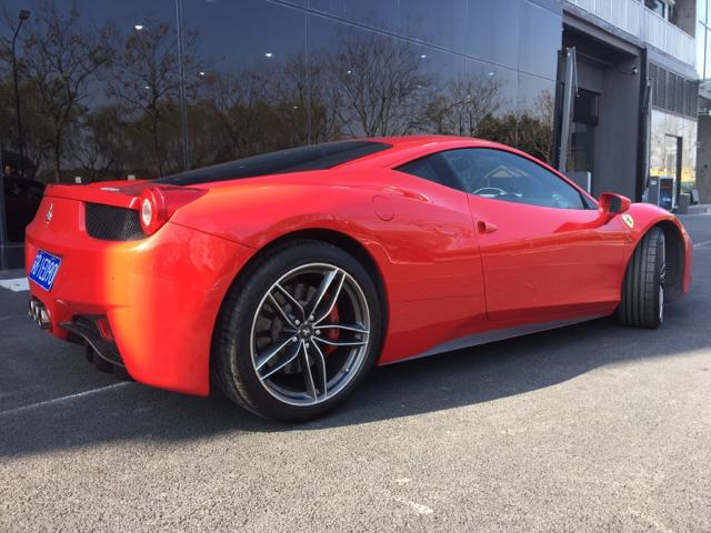 488 Wheels On 458 Ferrarichat