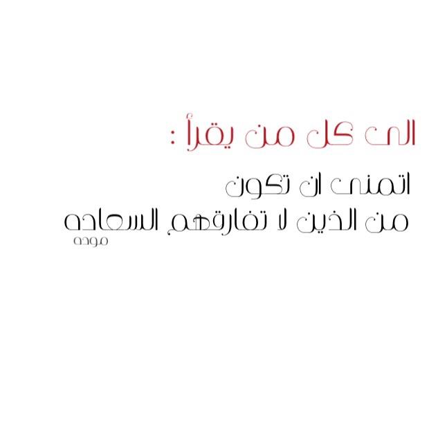 حروف عربية منقطه