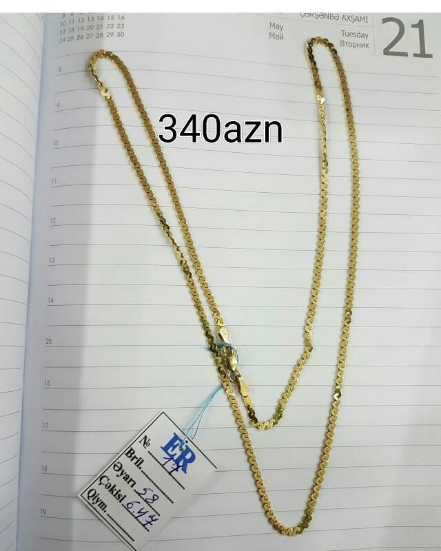 1d0e0bd815f886a527cf8f5552dfd0c2.jpg