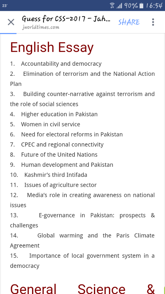 war against terrorism in pakistan essay for class 9 Secondary stage english book two for class x please guide us on war against terrorism of essay #waragainstterrorism  #pakistan.