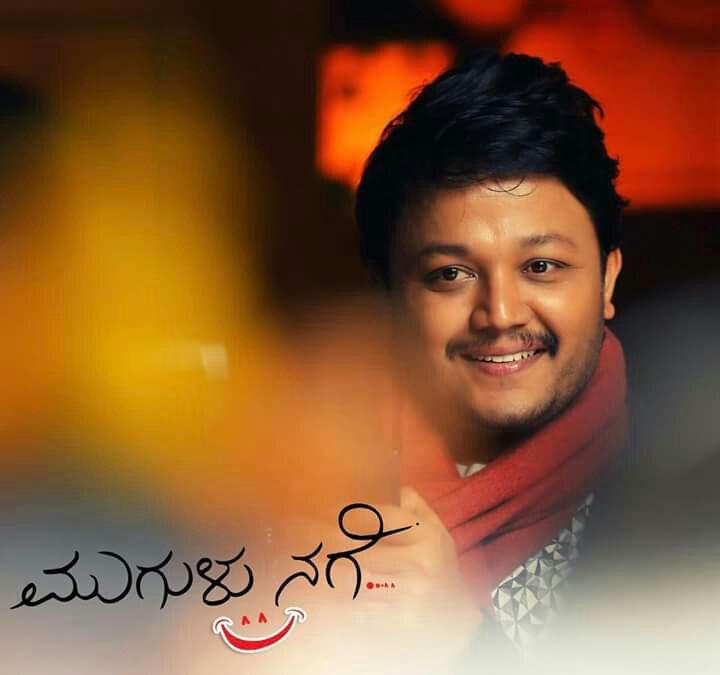 Ninna Snehadinda - Mugulu Nage Kannada Songs Lyrics