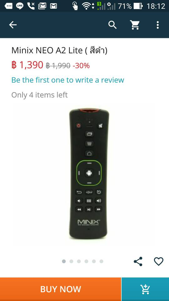 Purchasing an Android TV box or anything that can stream HBO