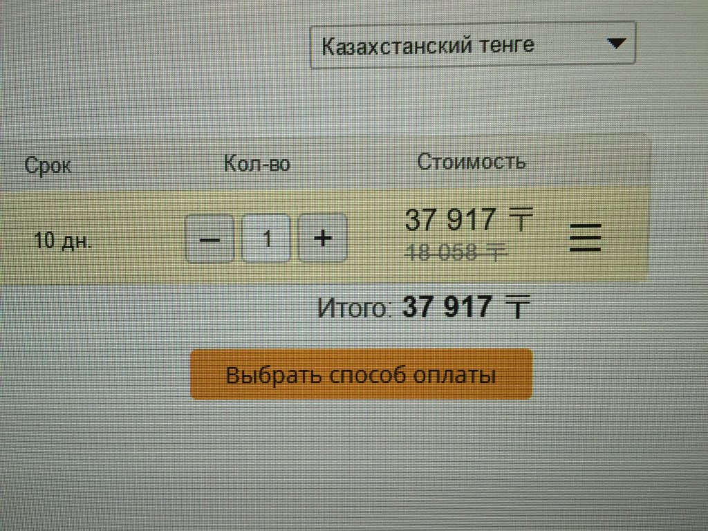 cf6e0dccdc15eee98546c3fa196beb9a.jpg