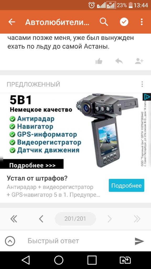 64fbd0103ccafd94abe2053df48f281c.jpg