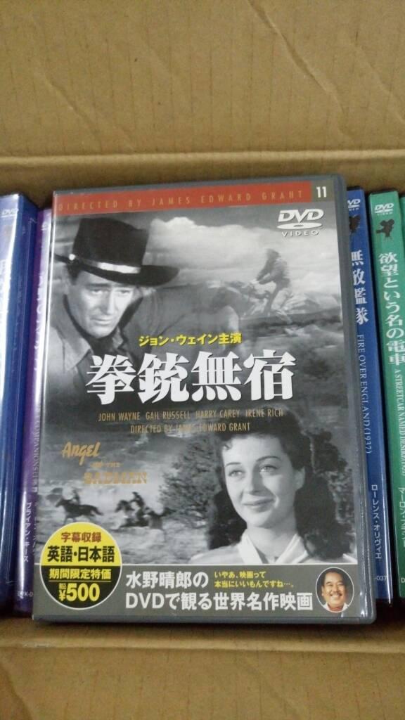 Dĩa dvd phim xưa