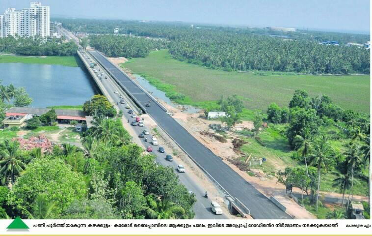 Trivandrum transport infrastructure developments: Roads