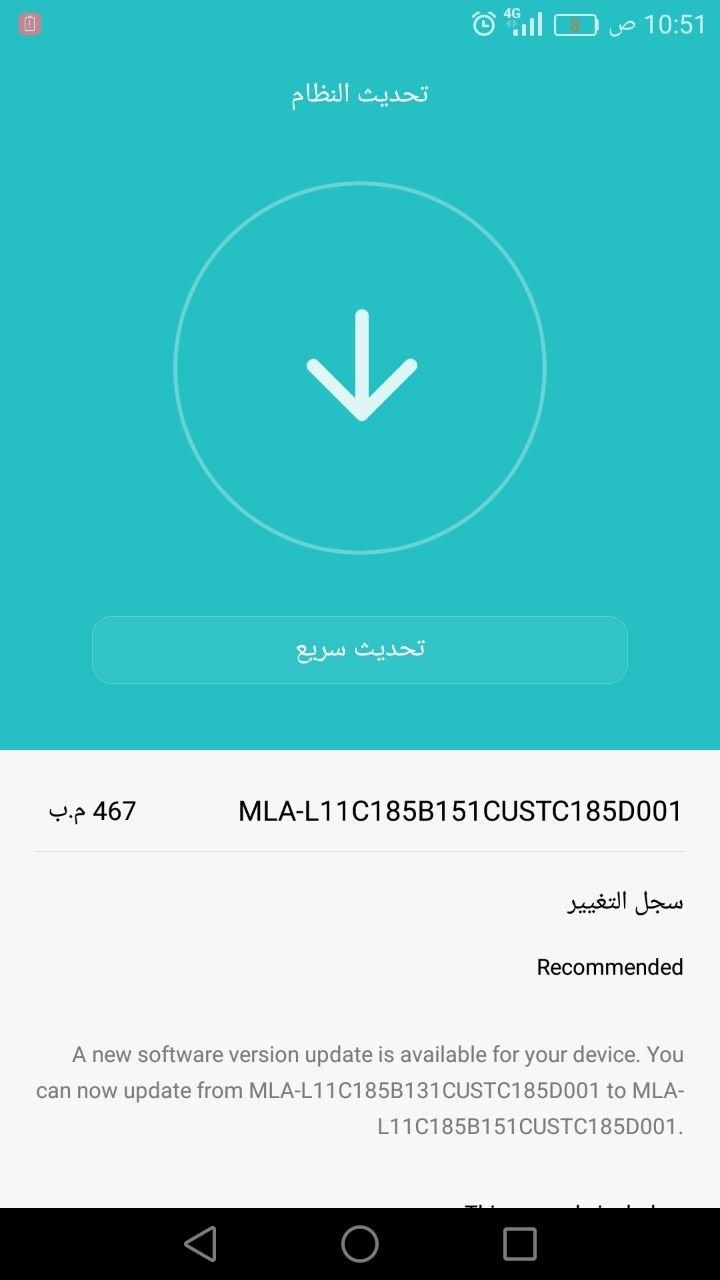 تحديث جديد لتطبيق اليوتيوب Youtube Application: تحديث جديد لنوفا بلس الشرق الاوسط