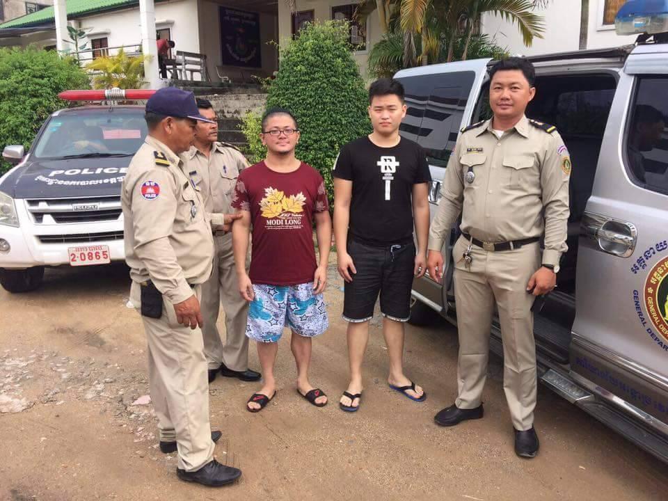 Internet gambling arrest joe norton gambling