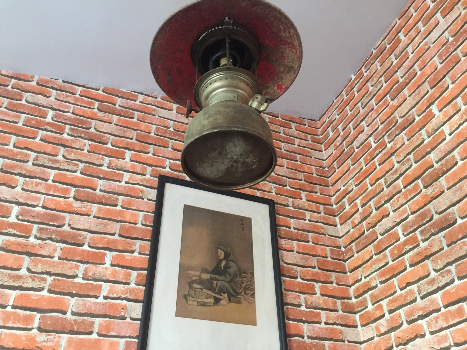 Đèn cổ nhà em
